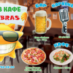Bebras Snack Bar 003 Banner 3000 1650 Mm Option 001 Version 013 1