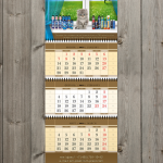 KM Plast 001 Calendar 3 Fold A4 Preview 001 Version 001