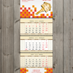 New Building Comfort 001 Calendar 3 Fold Preview 001 Version 0031